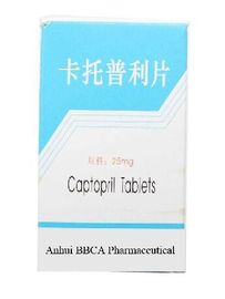China Kardiovaskuläre Drogen/Captopril-Tablet C9H15NO3S beschichteten mit Zucker usine